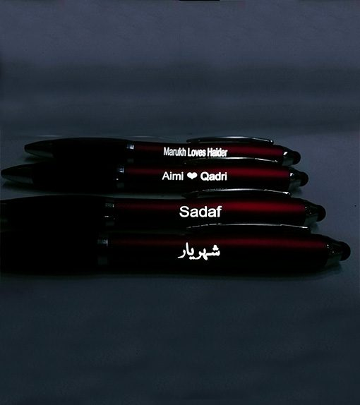 Personalized Stylus Light Pen with name glowing in dark