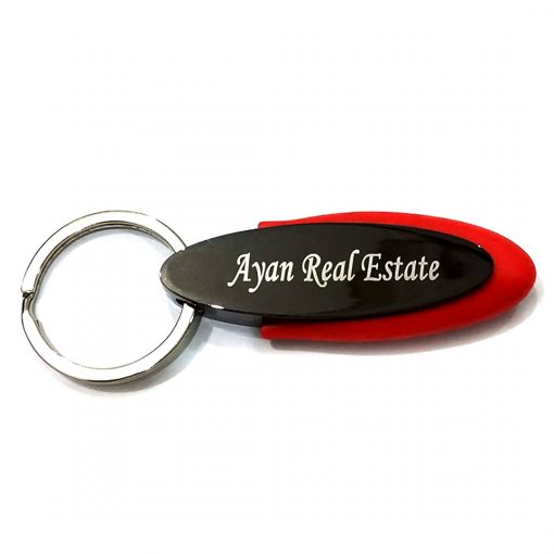 Crown Metallic Keychain with red plastic boundary is best birthday, anniversary and husband gift
