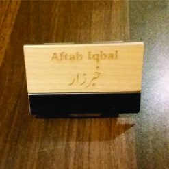 Wooden Metal Card Holder with personalized name from penhouse